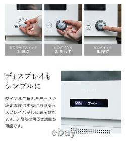 BALMUDA Microwave Oven The Range White K04A-WH 18L K04AWH JP Domestic AC100